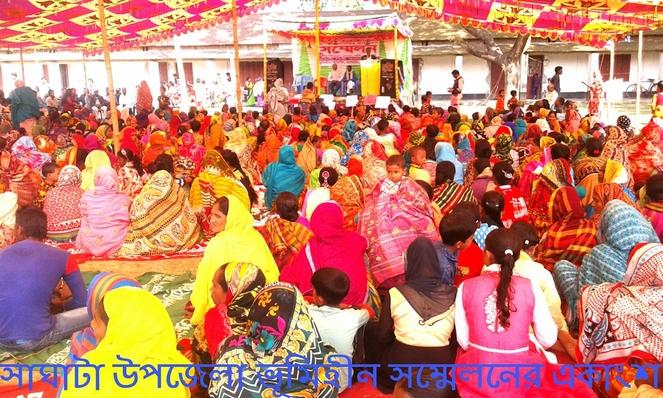 Saghata Upzilla Convention