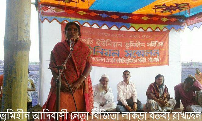 Patchgachi Union Convention