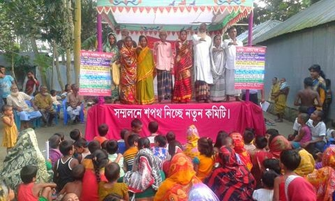 Convention of landless organization Oct'2017, Muktinagar, Shaghata, Gaibandha