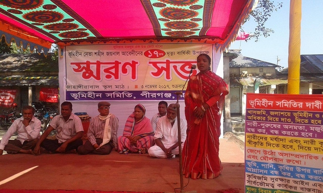 Landless organization celebrates Shoheed Joynal Dibosh on 3 Nov'17 at Pirganj