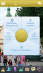 Mobile App for preventing corruption in Ukraine