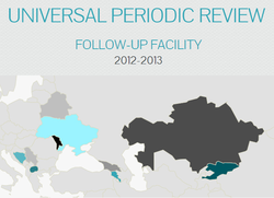 UPRF highlights for 2012-2013