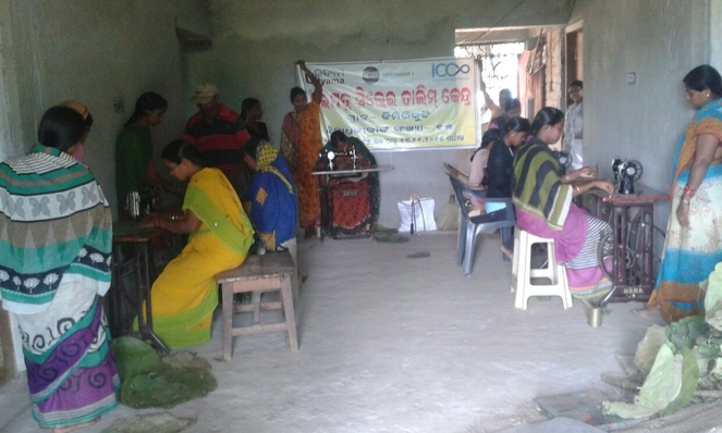 Leaf Stitching Training for Women