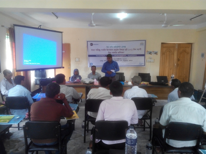 Lead Farmer's Training completed successfully Dated October 23-26, 2017