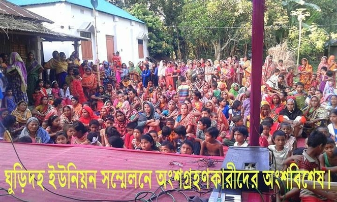 Convention of landless organization Oct'2017, Ghuridoho, Shaghata, Gaibandha