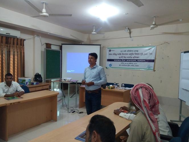 Lead Farmer Training