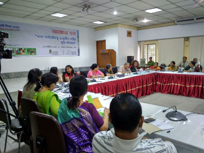 Seminar on Food Sovereignty and Land Rights of Rural Women