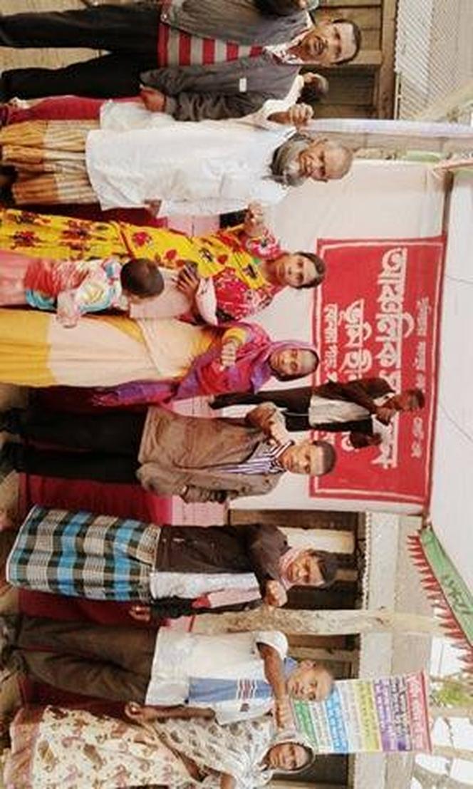 BonerPara village Convention