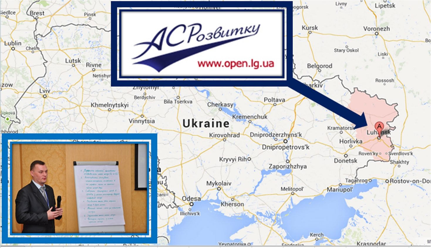 Providers in the Luhansk region: a selection of sites