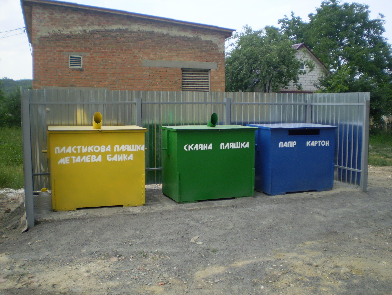 декларация про отходы Украина